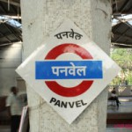 Why Panvel is best option for property buying in Navi Mumbai