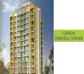 Giriraj Krishna Tower